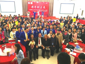 Rob and Kathy McKay guest speakers in Shanghai, China  2015